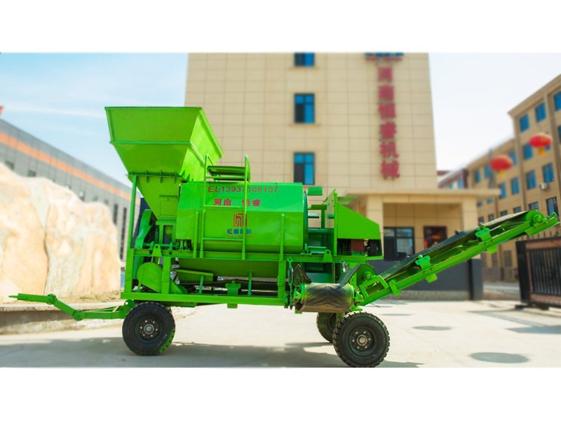 High Efficiency Soil Screening Machine